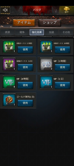 age of zの採集アイテム
