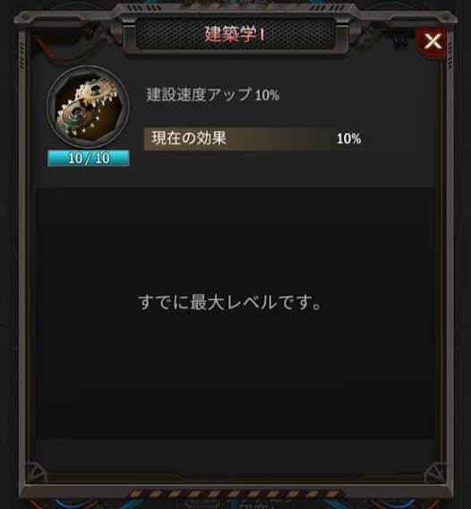 age of zの研究