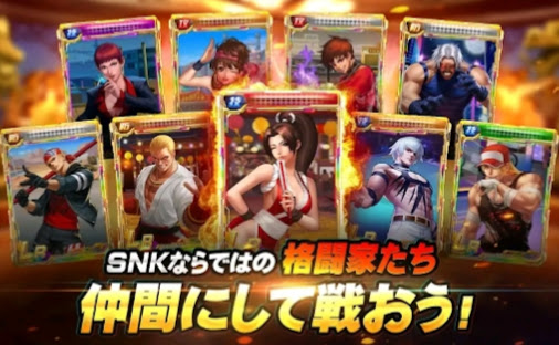 THE KING OF FIGHTERSのイメージ2