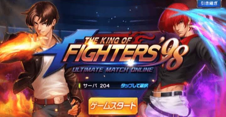 THE KING OF FIGHTERSのイメージ