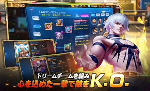 THE KING OF FIGHTERSのイメージ3
